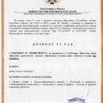 Dozvola za rad Doboj - Slobomir P Univerzitet