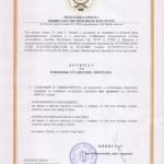 Dozvola za rad FEM i PA - 2010- Slobomir P Univerzitet