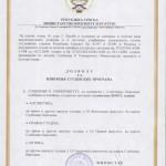 Dozvola za rad FF, PA i Muzika - 2009- Slobomir P Univerzitet