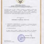 Dozvola za rad ODG - 2011- Slobomir P Univerzitet
