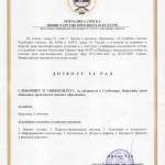 Dozvola za rad SPU - Slobomir - Slobomir P Univerzitet