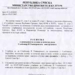 Resenje o ispunjenosti uslova Doboj - Slobomir P Univerzitet