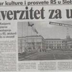 Univerzitet za uzor - Anton Kasipović - Slobomir P Univerzitet