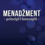 """Menadžment - principi i koncepti"" -  prof. dr Mile Vasić i prof. dr Božidar Stavrić (2015)"