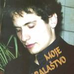 """""""Moje stvaralaštvo"""" – Borki Predojević (2010)"""