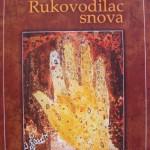 """""""Rukovodilac snova"""" - Metju Keli (2009)"""