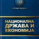 """""""Nacionalna država i ekonomija"""" - priredio Zoran Milošević (2011)"""