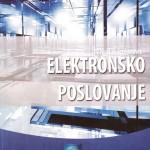 """""""Elektronsko poslovanje"""" - Zvezdan Stojanović (2014)"""