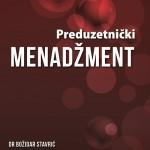 """Preduzetnički menadžment"" - dr Božidar Stavrić, dr Slobodan Pokrajac i dr  Mile Vasić"