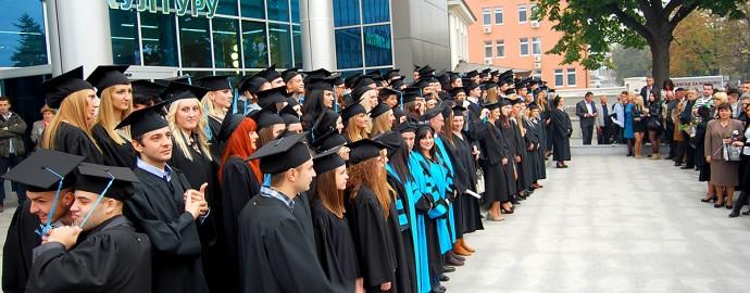 Slobomir P Univerzitet - Dodjela diploma 001