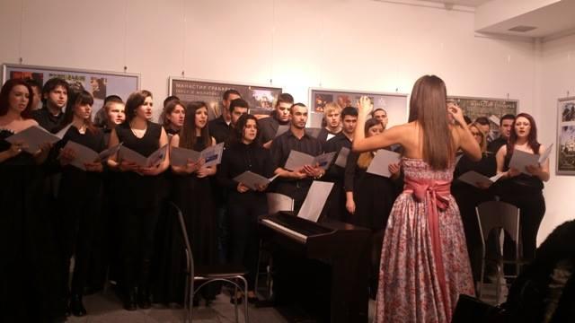 Novogodisnji koncert - Slobomir P Univerzitet