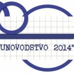 Studenti SPU pozvani da učestvuju na Mini olimpijadi iz računovodstva