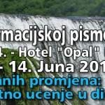 "SPU pozvan da učestvuje na Konferenciji ""Informacijska pismenost na Zapadnom Balkanu"""