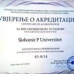 Slobomir P Univerzitet – akreditovan Univerzitet sa najvišim ocjenama