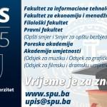 Informacije o upisu na fakultete Slobomir P Univerziteta u akademskoj 2015-2016. godini