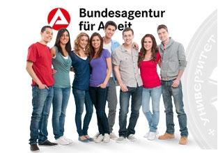 studenti-ferijalni-rad-u-njemackoj