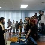 Obilježavanje krsne slave Univerziteta