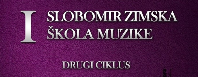 smzskmd2