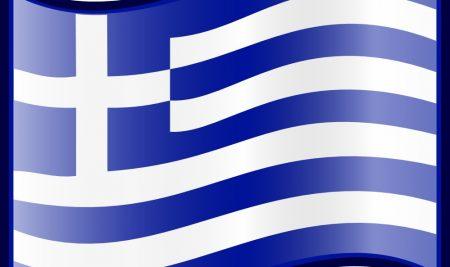 Ambasada Grčke otvorila dodiplomski/postdiplomski program stipendija