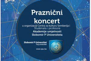 novogodisnji-koncert-plakat-2018