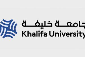 Khalifa University logo