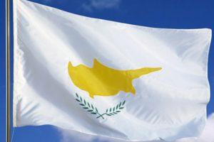 kipar_zastava