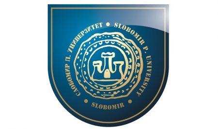 ODLUKA O ORGANIZOVANJU PRIJEMNIH ISPITA STUDENATA  ZA UPIS U ŠKOLSKU 2020/2021. AKADEMSKU GODINU